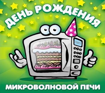 microwave-birthday